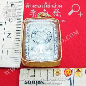 http://v1.igetweb.com/www/leenumhuad/catalog/e_839175.jpg