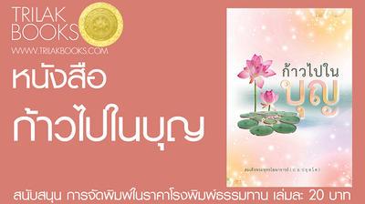 http://www.igetweb.com/www/triluk/catalog/e_1547313.jpg
