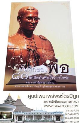 https://v1.igetweb.com/www/triluk/catalog/p_1334965.jpg