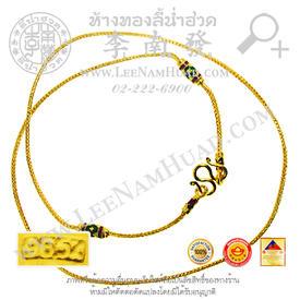 http://v1.igetweb.com/www/leenumhuad/catalog/e_1117720.jpg