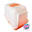 ห้องน้ำแมว สีส้ม มีหูหิ้ว มีที่ตักทรายแมวซ่อนไว้ด้านบนตรงหูหิ้ว ด้านหน้า กว้าง 14 ยาว 18 สูง 17 นิ้ว