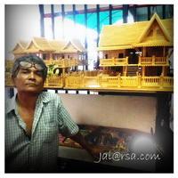 บ้านไทยไม้ไอติม-2