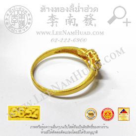 https://v1.igetweb.com/www/leenumhuad/catalog/e_1493701.jpg