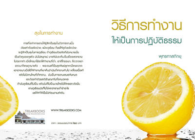 http://www.igetweb.com/www/triluk/catalog/e_1248128.jpg