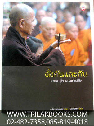 http://v1.igetweb.com/www/triluk/catalog/p_562839.jpg