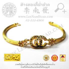 http://www.igetweb.com/www/leenumhuad/catalog/e_1475340.jpg
