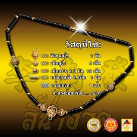 https://v1.igetweb.com/www/leenumhuad/catalog/p_1049008.jpg