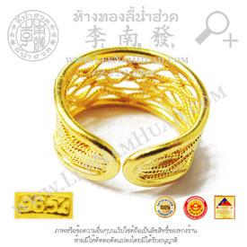 https://v1.igetweb.com/www/leenumhuad/catalog/e_1424311.jpg
