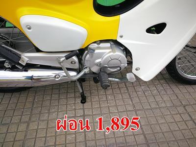 http://www.igetweb.com/www/mocycram2/catalog/e_1553755.jpg