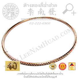 https://v1.igetweb.com/www/leenumhuad/catalog/p_1227934.jpg