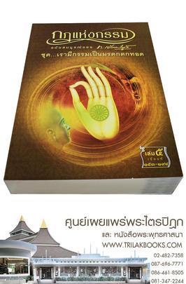 http://v1.igetweb.com/www/triluk/catalog/p_1242778.jpg