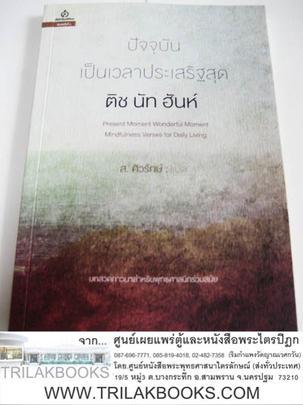 https://v1.igetweb.com/www/triluk/catalog/p_1083510.jpg