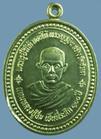 เหรียญพระครูสุบิน วัดหัวเขา สุพรรณบุรี ปี๒๙