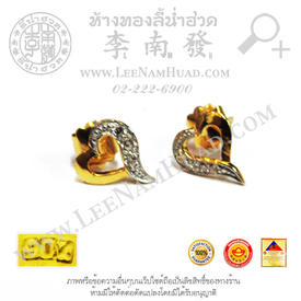https://v1.igetweb.com/www/leenumhuad/catalog/e_1260393.jpg