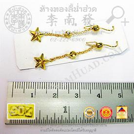 https://v1.igetweb.com/www/leenumhuad/catalog/e_1002001.jpg