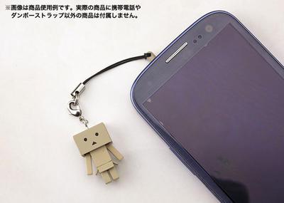 http://v1.igetweb.com/www/watashitoys/catalog/e_835913.jpg
