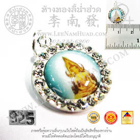 https://v1.igetweb.com/www/leenumhuad/catalog/p_1028833.jpg