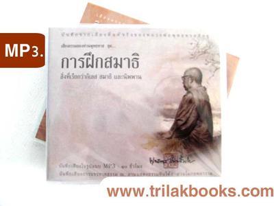 http://www.igetweb.com/www/triluk/catalog/p_306984.jpg