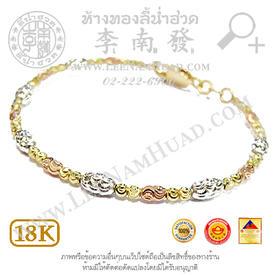 http://v1.igetweb.com/www/leenumhuad/catalog/p_1537661.jpg