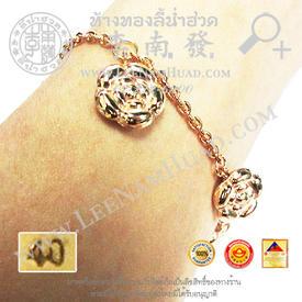 https://v1.igetweb.com/www/leenumhuad/catalog/e_1113367.jpg