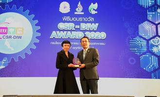 โกลบอลกรีนเคมิคอล รับรางวัล CSR-DIW Continuous Award