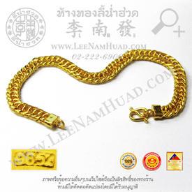 https://v1.igetweb.com/www/leenumhuad/catalog/e_1547494.jpg