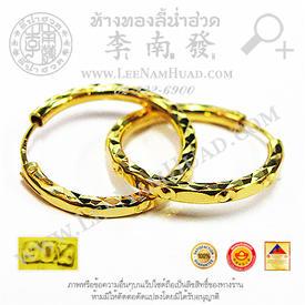 https://v1.igetweb.com/www/leenumhuad/catalog/p_1455779.jpg