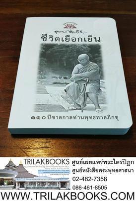 https://v1.igetweb.com/www/triluk/catalog/p_1768291.jpg