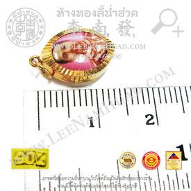 https://v1.igetweb.com/www/leenumhuad/catalog/e_1073659.jpg