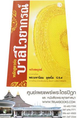 http://www.igetweb.com/www/triluk/catalog/p_1615726.jpg