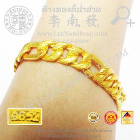 https://v1.igetweb.com/www/leenumhuad/catalog/e_1098305.jpg