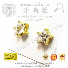 https://v1.igetweb.com/www/leenumhuad/catalog/p_1458546.jpg