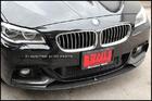 BMW F10 M Performance Carbon Fiber Front Lip [For M-Tech]