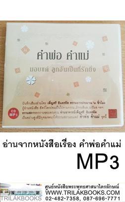 http://v1.igetweb.com/www/triluk/catalog/p_811883.jpg