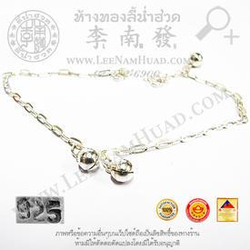 http://v1.igetweb.com/www/leenumhuad/catalog/p_1442327.jpg