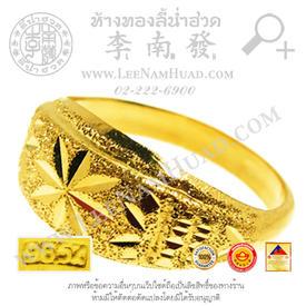 http://v1.igetweb.com/www/leenumhuad/catalog/p_1073341.jpg