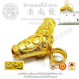 https://v1.igetweb.com/www/leenumhuad/catalog/p_1334955.jpg