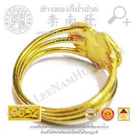 https://v1.igetweb.com/www/leenumhuad/catalog/e_1050202.jpg