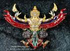 พญาครุฑ ทรงฤทธิ์ รุ่น บังเกิดทรัพย์ วัดครุฑธาราม พระนครศรีอยุธยา เนื้อตริยโลหะ(แดง) ปี 2560