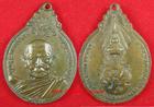 เหรียญหลวงปู่แหวน สุจิณโณ ที่ระลึกสร้างอาคารพยายาล ปี 21 หลังภปร ใหญ่