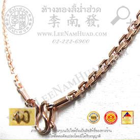 http://v1.igetweb.com/www/leenumhuad/catalog/e_1105802.jpg