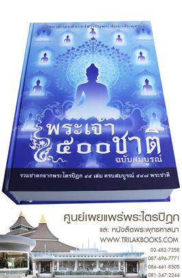 http://www.igetweb.com/www/triluk/catalog/p_277513.jpg