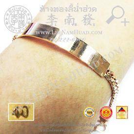 https://v1.igetweb.com/www/leenumhuad/catalog/e_1113383.jpg