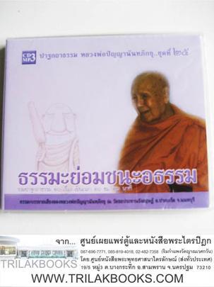 http://www.igetweb.com/www/triluk/catalog/p_1050063.jpg