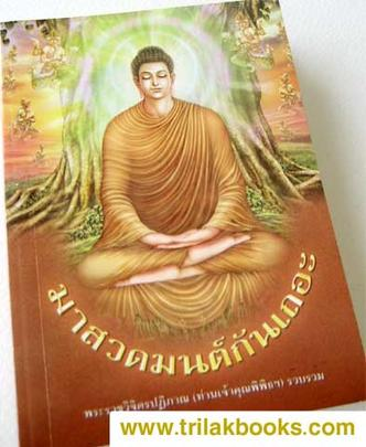 http://v1.igetweb.com/www/triluk/catalog/p_292138.jpg