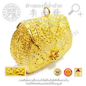 https://v1.igetweb.com/www/leenumhuad/catalog/p_1637531.jpg