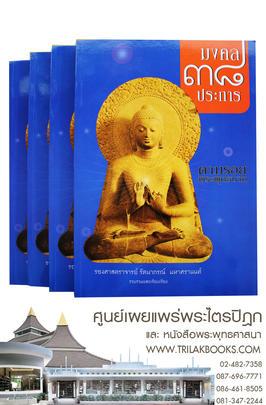 http://v1.igetweb.com/www/triluk/catalog/p_1490787.jpg