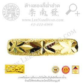 https://v1.igetweb.com/www/leenumhuad/catalog/e_1115576.jpg