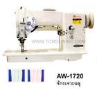 จักรเจาะฉลุ Aswin AW-1720