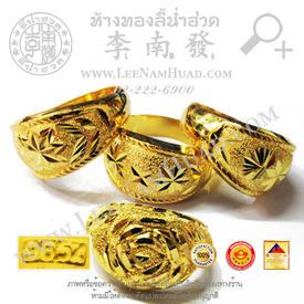 http://www.igetweb.com/www/leenumhuad/catalog/p_1944054.jpg
